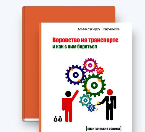 buy Software Entwicklung: Konzepte, Erfahrungen, Perspektiven Fachtagung, veranstaltet vom Fachausschuß 2.1